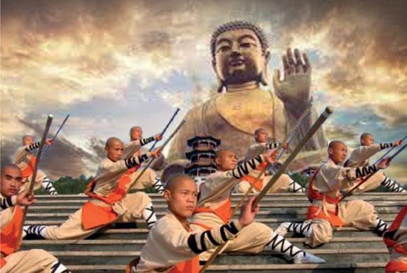 Seminário Shaolin do Norte